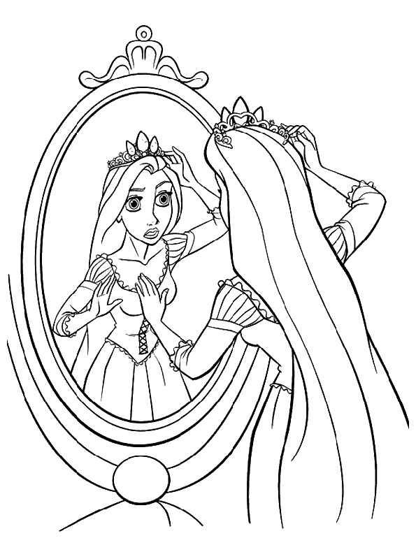 vorderen princess Spiegel