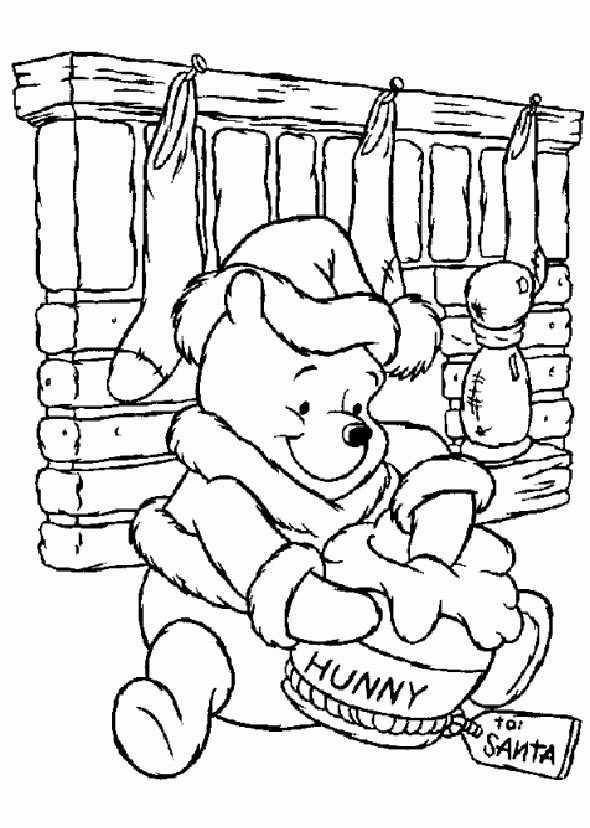Winnie Pooh Baby 15